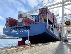 The Northwest Seaport Alliance welcomes new CMA CGM service to Seattle - sm